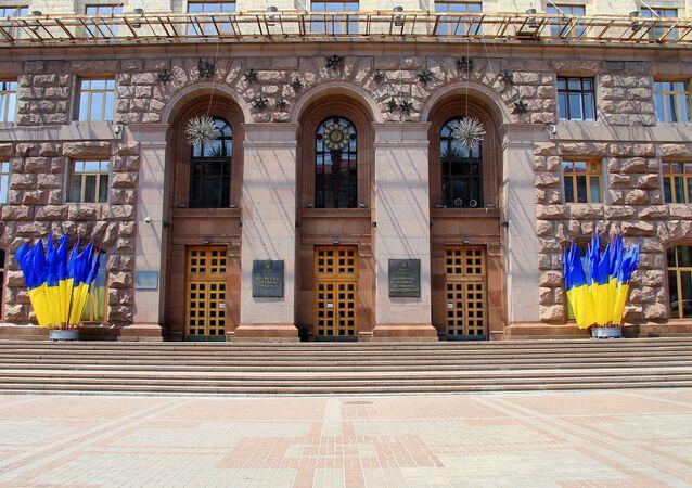 Gmach ukrańskiego rządu