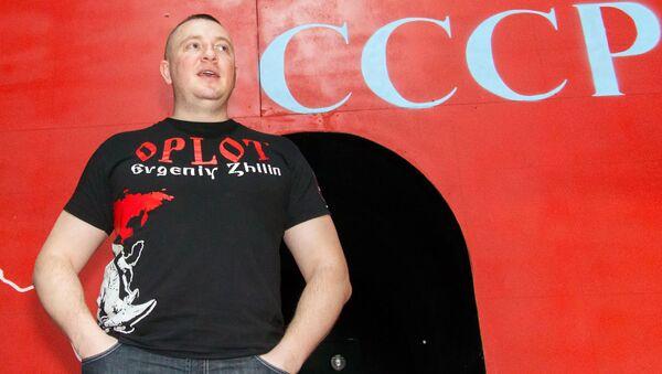Ukraiński aktywista Jewgienij Żylin. - Sputnik Polska