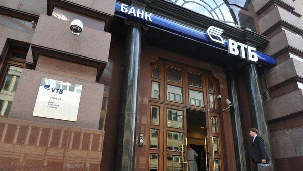 Центральный офис ВТБ в Москве - Sputnik Polska