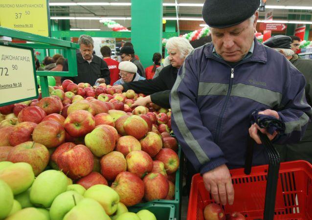 Auchan w Rosji