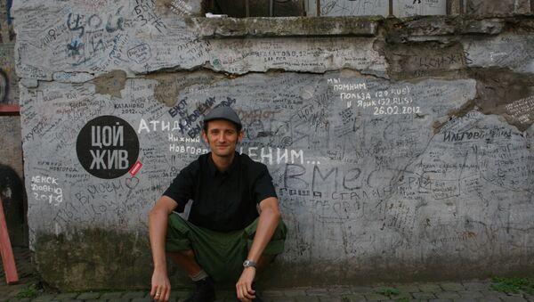 Ściana Wiktora Coja - Sputnik Polska