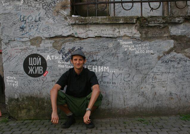 Ściana Wiktora Coja
