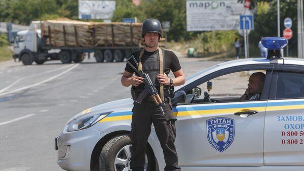 Ukraińska policja. Zdjęcie archiwalne - Sputnik Polska
