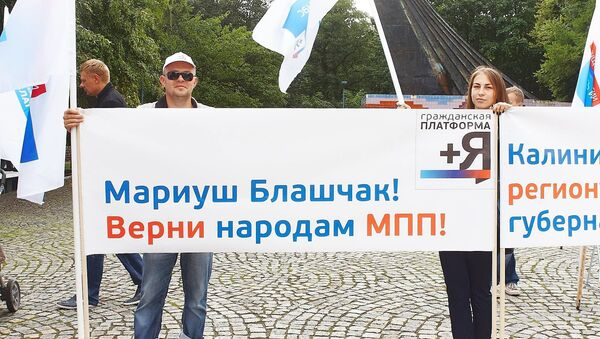 Mieszkańcy Kaliningradu protestują przeciwko zawieszeniu MRG - Sputnik Polska