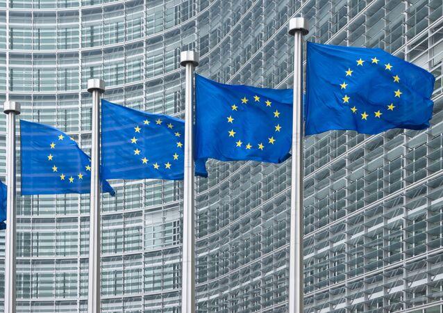 Flagi UE
