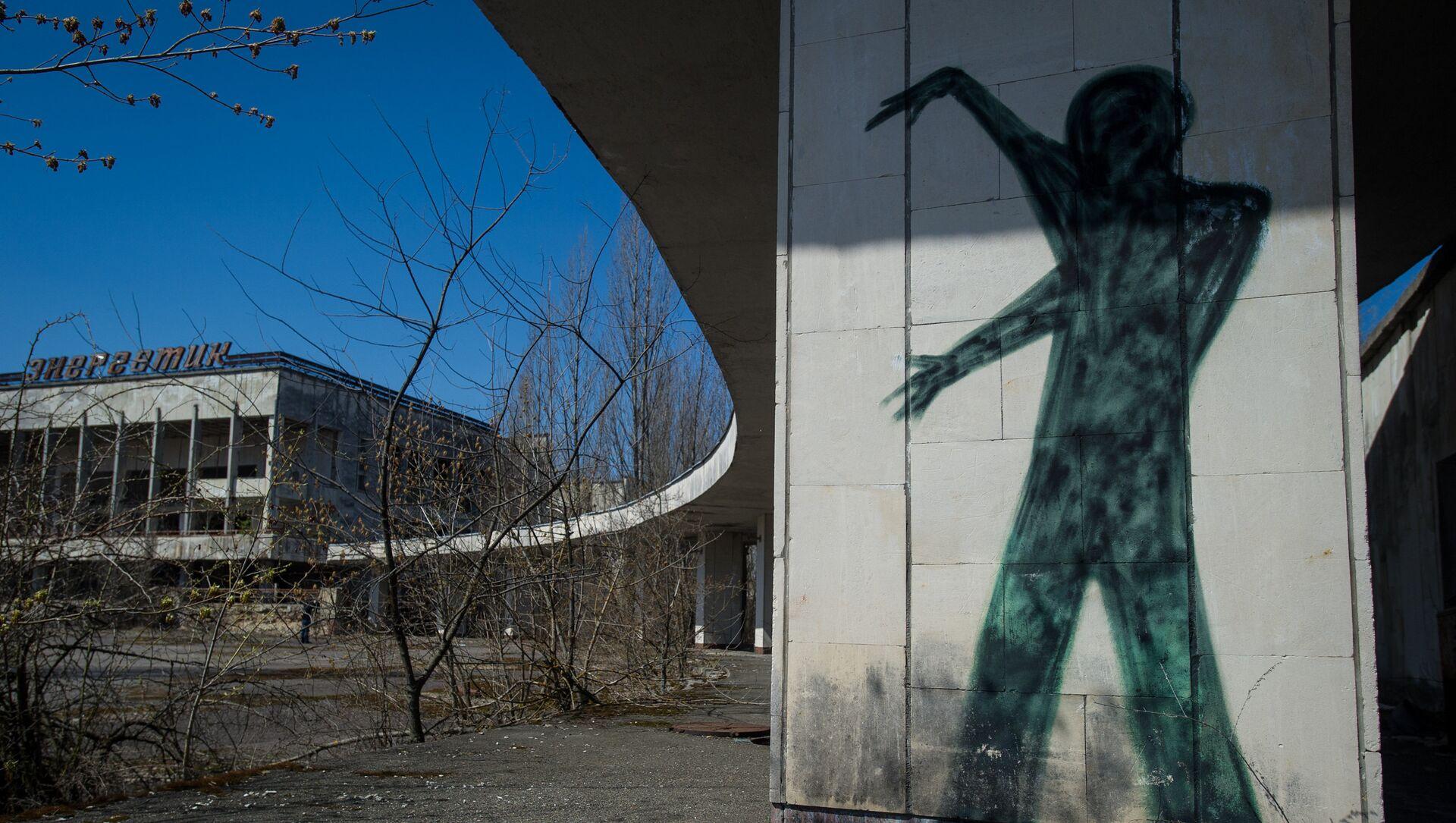 Czarnobyl - Sputnik Polska, 1920, 26.04.2021