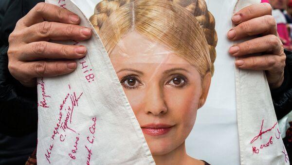 Julia Tymoszenko - Sputnik Polska