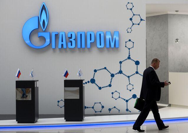 """Stoisko """"Gazpromu"""" na Międzynarodowym Forum Inwestycyjnym """"Soczi 2016"""""""