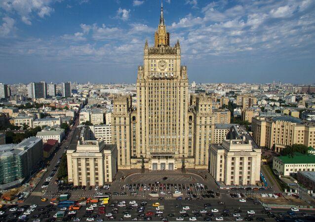 Budynek Ministerstwa Spraw Zagranicznych Rosji w Moskwie