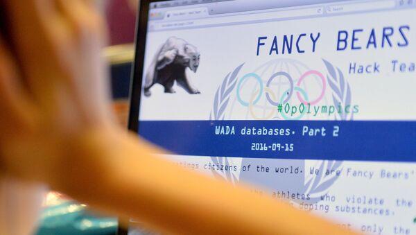Fancy Bears opublikowali bazę danych WADA - Sputnik Polska