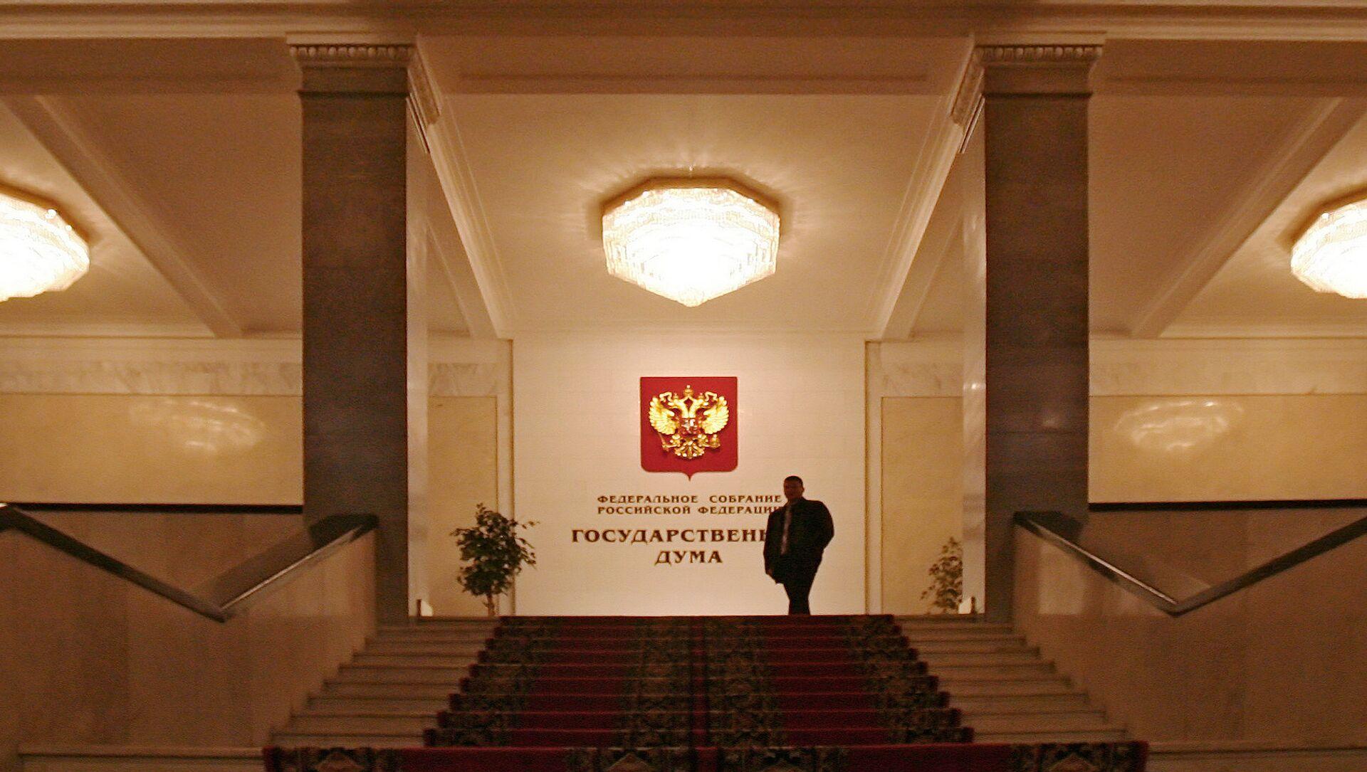 Duma Państwowa Federacji Rosyjskiej - Sputnik Polska, 1920, 15.06.2021