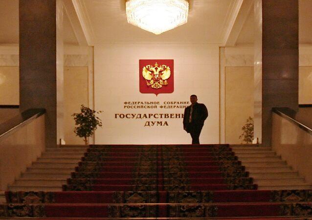 Duma Państwowa Federacji Rosyjskiej.