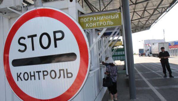 """Punkt graniczny """"Armiansk"""" na granicy rosyjsko-ukraińskiej - Sputnik Polska"""