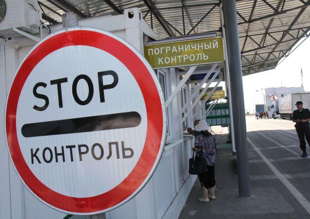 """Punkt graniczny """"Armiansk"""" na granicy rosyjsko-ukraińskiej"""