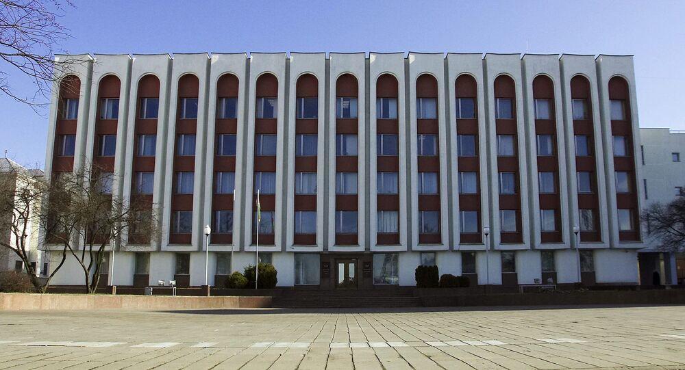 Budynek MSZ Republiki Białorusi
