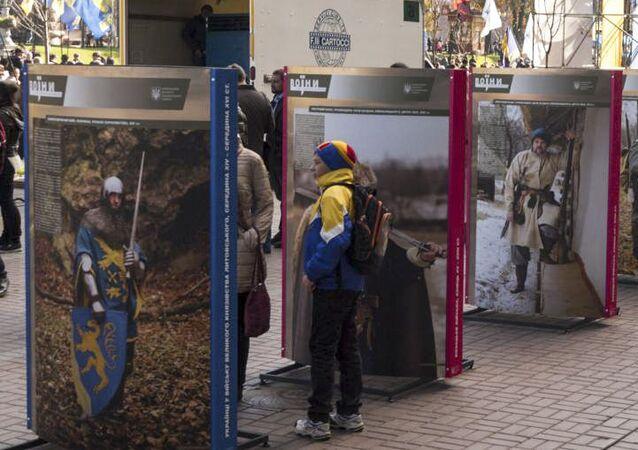 Wystawa fotograficzna Instytutu Pamięci Narodowej Ukrainy w Kijowie