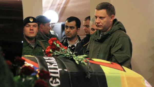 Kilka tysięcy osób przyszło pożegnać dowódcę powstańców DRL Arsena Pawłowa, znanego pod pseudonimem Motorola - Sputnik Polska