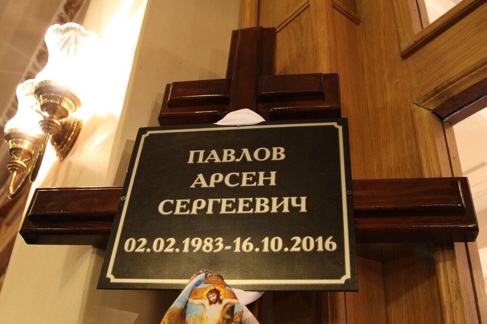 Pawłow zginął 16 października w windzie swojego domu, gdzie eksplodowała bomba. W DRL śmierć Motoroli łączy się z próbą odwrócenia przez Kijów uwagi od niezrealizowanych porozumień mińskich.