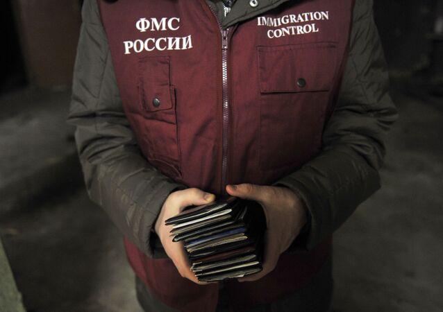 Pracownik FMS Moskwy