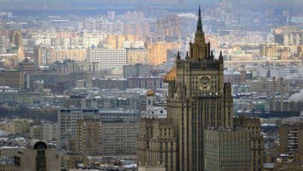 Siedziba MSZ Rosji - Sputnik Polska