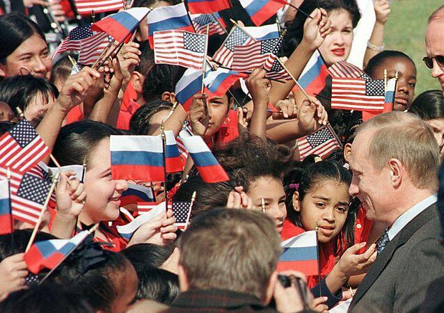 Wizyta Władimira Putina w USA, 2001 rok