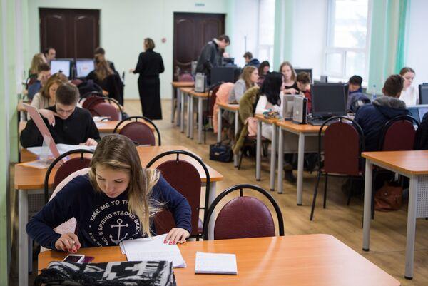 MIFI wyprowadza swoją historię od stworzonego w 1942 roku Moskiewskiego Mechanicznego Instytutu Pocisków. - Sputnik Polska