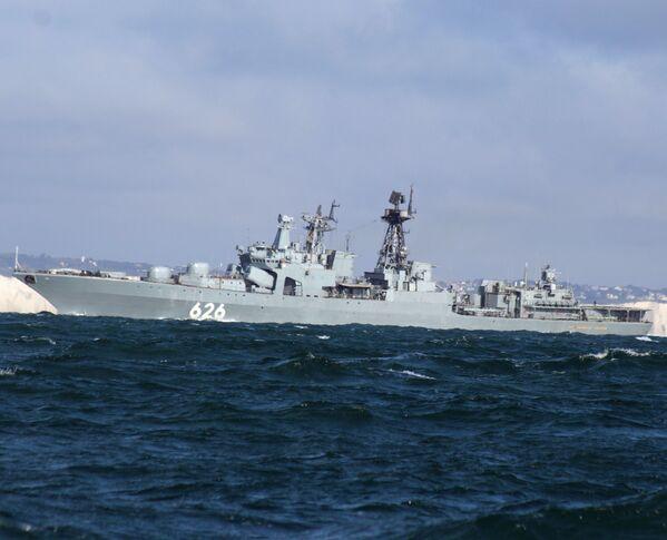 """""""Rosjanie nadchodzą"""" - pisała The Sun, wyjaśniając, że """"okręty atomowe Władimira Putina płyną w kierunku La Manche, a brytyjska Marynarka Wojenna postawiła rzekomo flotę w stan gotowości bojowej"""". - Sputnik Polska"""