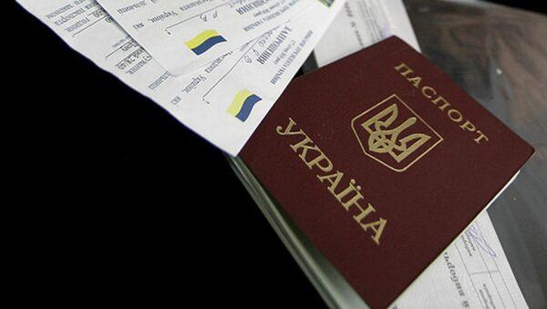 Ukraińcy liczą na wprowadzenie ruchu bezwizowego z UE - Sputnik Polska