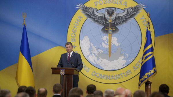 Prezydent Ukrainy Petro Poroszenko podczas obchodów 24. rocznicy wywiadu wojskowego Ukrainy - Sputnik Polska
