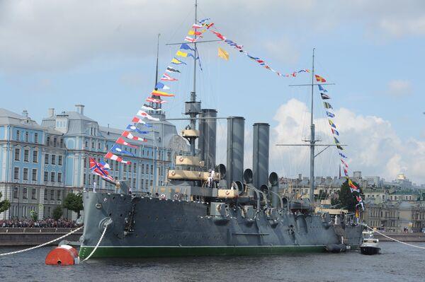 Krążownik Aurora - Sputnik Polska