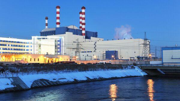 Białojarska elektrownia atomowa - Sputnik Polska
