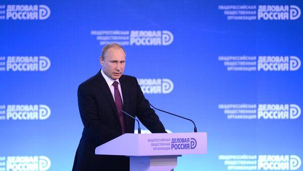 Władimir Putin uczestniczy w posiedzeniu forum biznesowego Biznesowa Rosja - Sputnik Polska