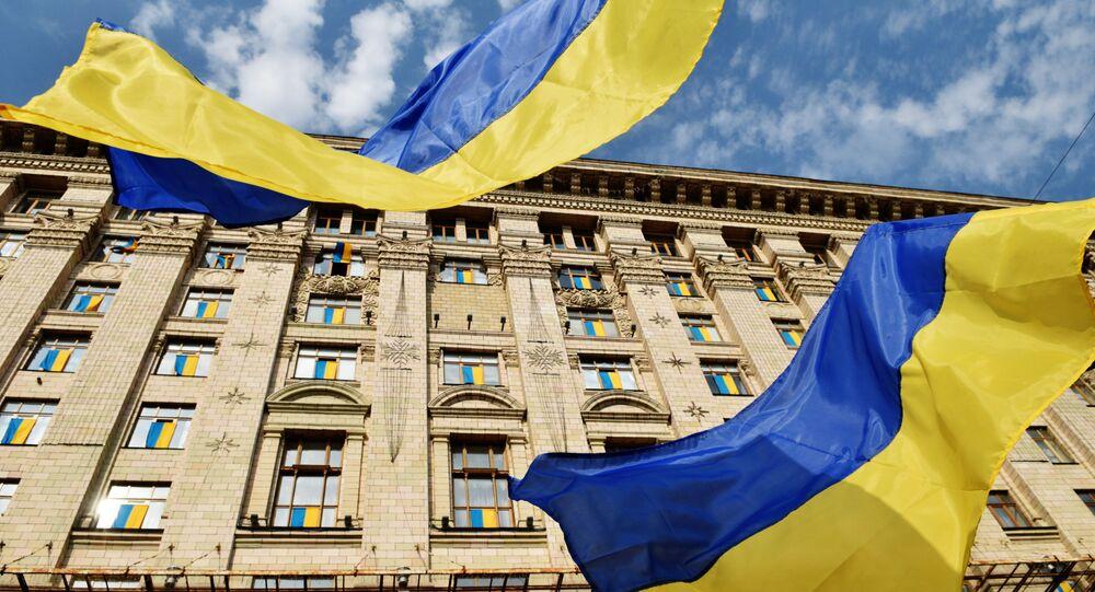 Budynek administracji w Kijowie