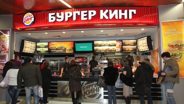Burger King w Moskwie - Sputnik Polska