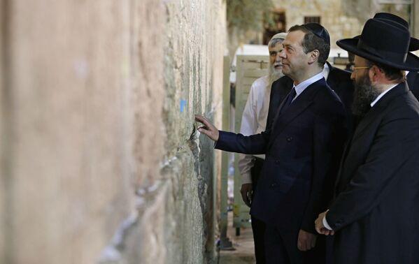 Premier Rosji Dmitrij Miedwiediew przy Ścianie Płaczu w Jerozolimie - Sputnik Polska