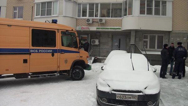 FSB aresztowało bojowników PI, którzy szykowali zamachy w Moskwie i Inguszetii - Sputnik Polska