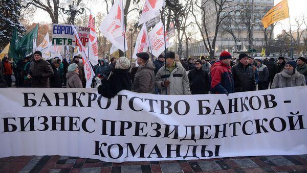 Protesty w Kijowie - Sputnik Polska