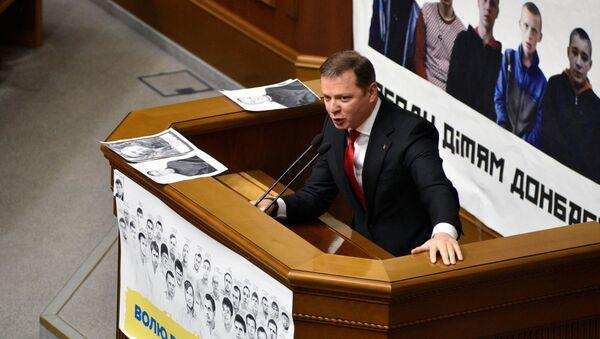 Lider frakcji Partii Radykalnej Ołeh Laszko występuje na posiedzeniu Rady Najwyższej Ukrainy w Kijowie - Sputnik Polska