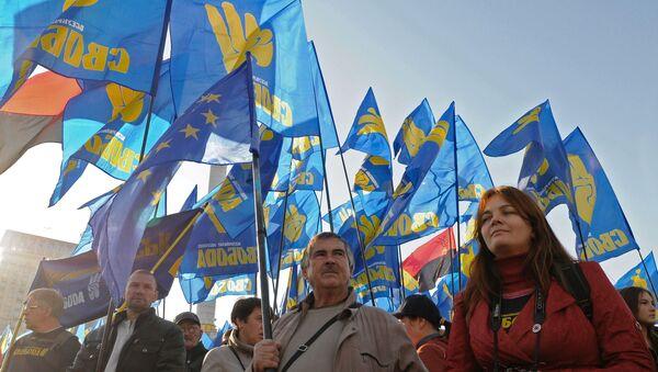 Zwolennicy partii Swoboda podczas marszu w Kijowie - Sputnik Polska