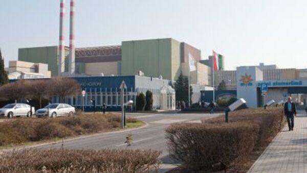 Komisja Europejska zatwierdziła budowę nowych bloków elektrowni atomowej w Paksz na Węgrzech z udziałem strony rosyjskiej - Sputnik Polska