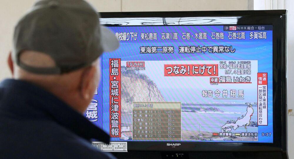 Trzęsienie ziemi w Japonii wywołało UFO