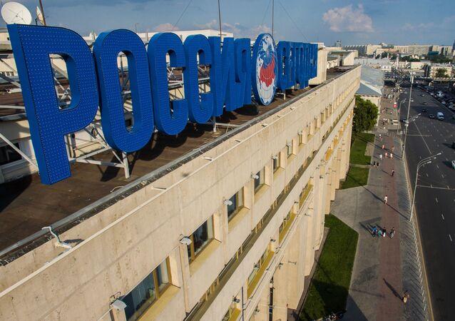 Budynek Międzynarodowej Agencji Informacyjnej Rossiya Segodnya w Moskwie