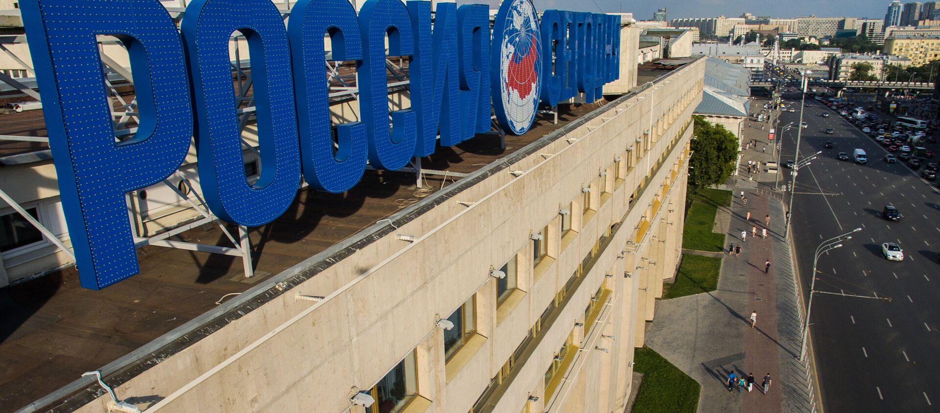 Budynek Międzynarodowej Agencji Informacyjnej Rossiya Segodnya w Moskwie - Sputnik Polska, 1920, 21.05.2021