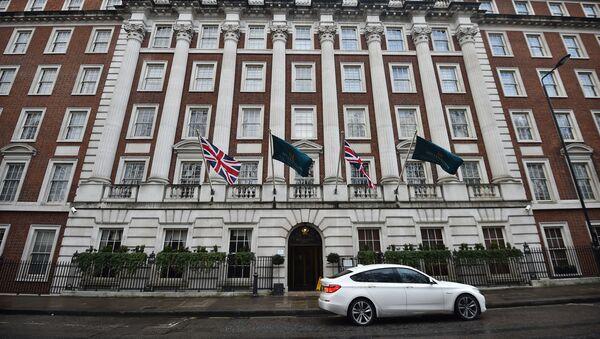 Hotel Millenium w Londynie, w którym najprawdopodobniej doszło do otrucia Aleksandra Litwinienki - Sputnik Polska