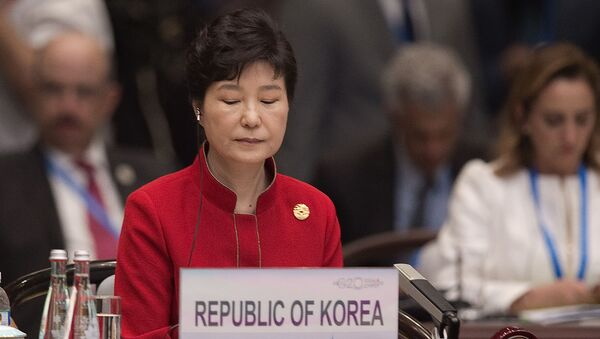 Park Geun-hye - Sputnik Polska