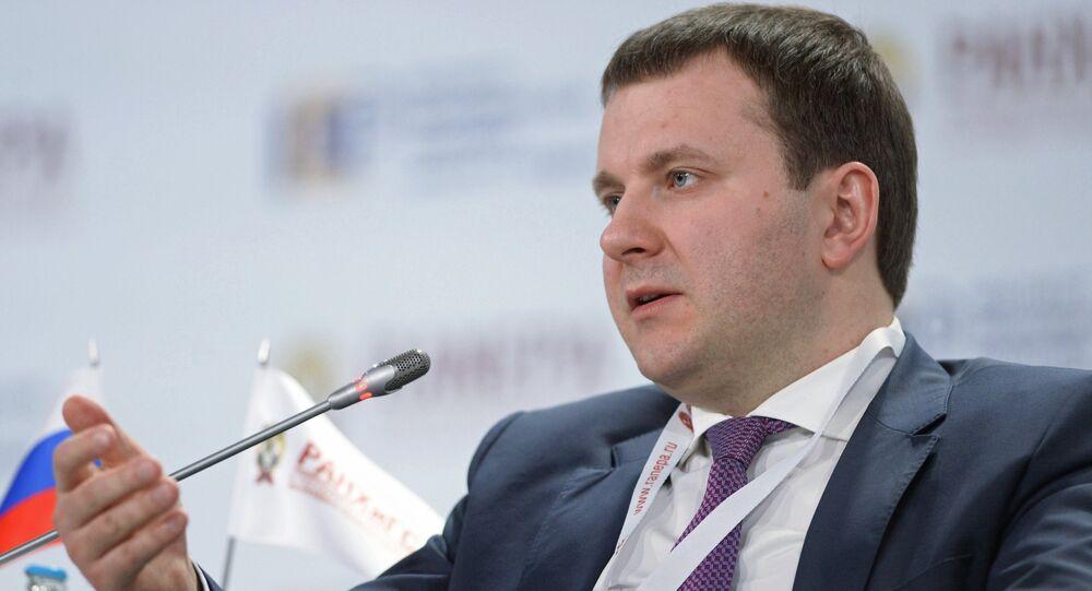 Maxim Oreshkin