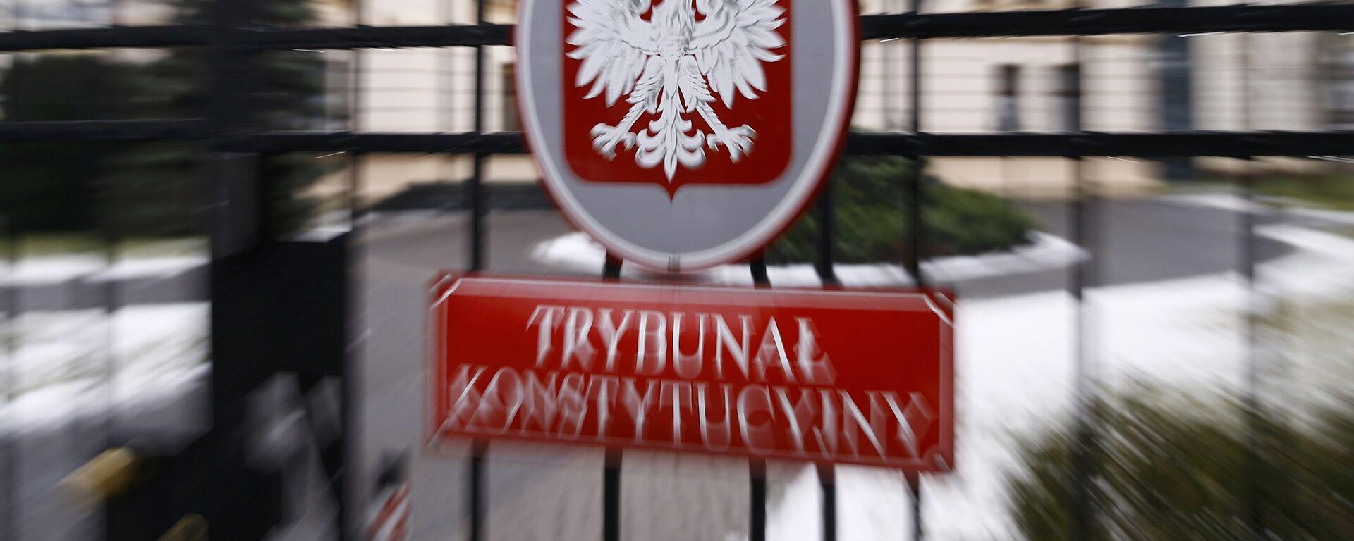 Trybunał Konstytucyjny - Sputnik Polska, 1920, 14.07.2021