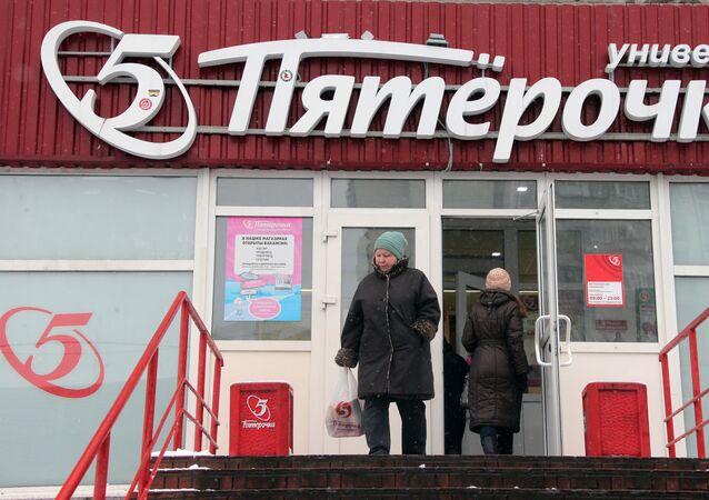 Piatieroczka w Moskwie