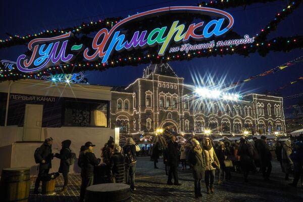 Jarmark przy GUM-ie na Placu Czerwonym w Moskwie - Sputnik Polska