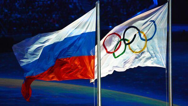 Igrzyska Olimpijskie w Soczi - Sputnik Polska